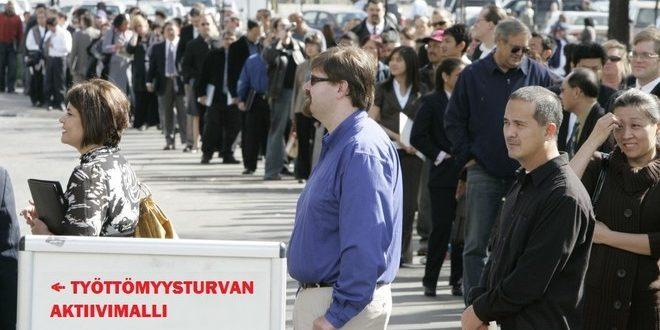 فرنسا وارتفاع معدل البطالة