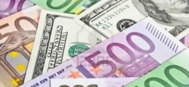 انخفاض سعر اليورو