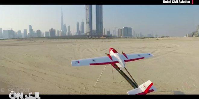 دبي ستحافظ علي سمائها من الطيران الألي
