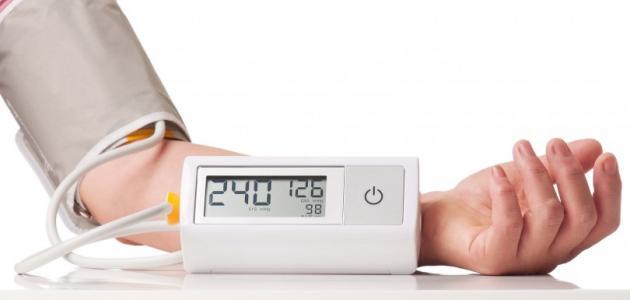 مرض ضغط  الدم العالي اسبابة وكيفية علاجه