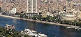 البرلمان المصري يوافق علي زيادة رسوم بعض الخدمات الحكومية