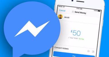 """عطل يصيب تطبيق """"فيس بوك ماسنجر"""" فى الولايات المتحدة"""