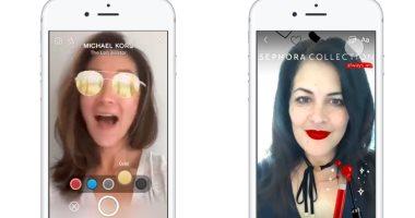 تطلق Facebook إعلانات واقعية محسنة تسمح لك باختبار المنتجات قبل شرائها