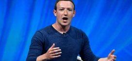 في بث مباشر عبر الإنترنت يتحدى هاكر مؤسس موقع Facebook هل يفعل ذلك؟
