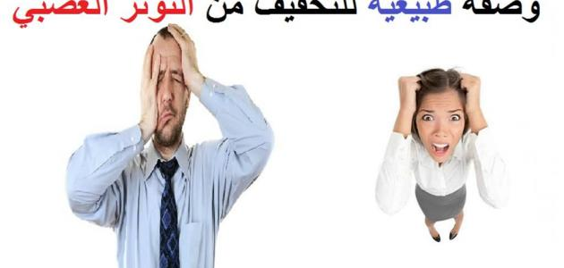 اعراض صداع الضغط العصبي