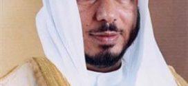 حياة عبد الله المعتوق